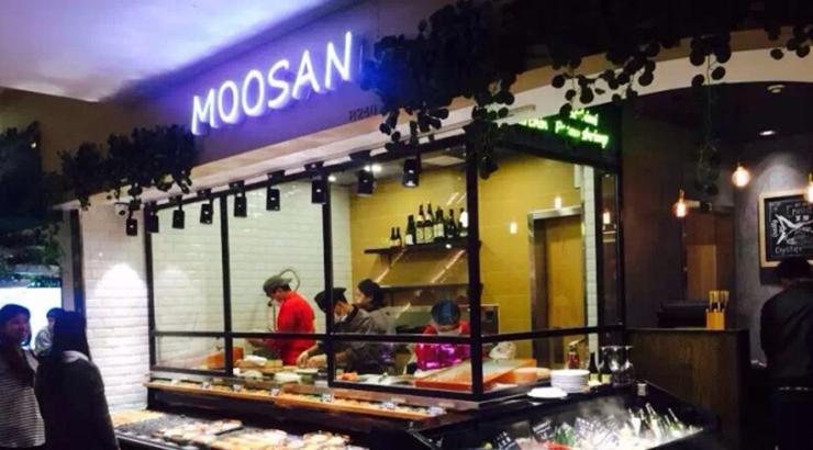 MOOSAN品牌图1